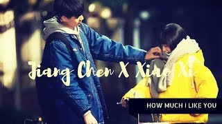 A Love So Beautiful MV || How Much I Like You
