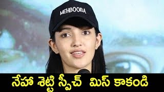 Akash Puri Strange Looks On Heroine Neha Shetty At Mehbooba Press Meet || Puri Jagannadh