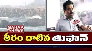 Face to Face with RTG CEO Babu Over Phethai Cyclone | Cyclone Phethai