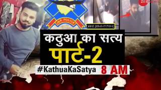 Morning Breaking: Zee News big revelation about Kathua rape accused Vishal