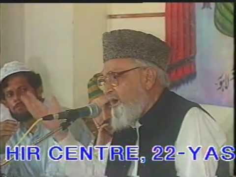 Hamd O Naat : ~ya Hayyo Ya Qayyum & Allah Nai Pohanchaya Sarkar Kai Qadmon Mein~ video
