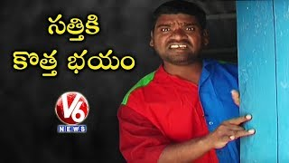Bithiri Sathi Afraid Of Thai Amavasai | Satirical Conversation With Savitri | Teenmaar News