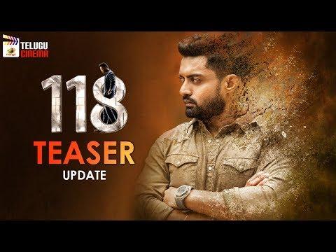 Kalyan Ram 118 Movie TEASER update   Nivetha Thomas   Shalini Pandey   KV Guhan   Telugu Cinema
