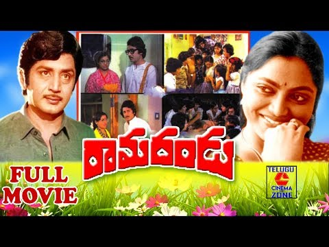 RAMA DANDU | TELUGU FULL MOVIE | MURALI MOHAN | SARITHA | TELUGU CINEMA ZONE