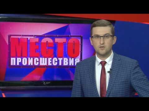 """""""Место происшествия"""" выпуск 14.06.2017"""