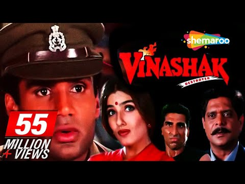 Vinashak - Sunil Shetty -  Raveena Tandon - Hindi Full Movie video