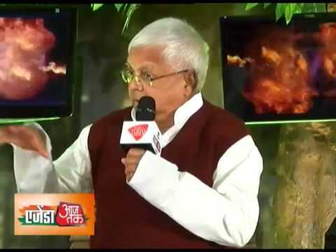 Agenda Aaj Tak: Lalu Prasad talks about Swachh Bharat Abhiyan