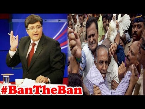Why To Ban Food Instead Of Real Issues? : The Newshour Debate (10th Sept 2015)