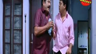 Navagatharkku Swagatham 2012: Full Malayalam Movie