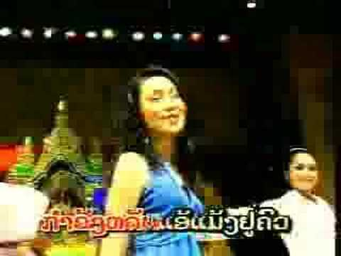 Lek - Lao Music video