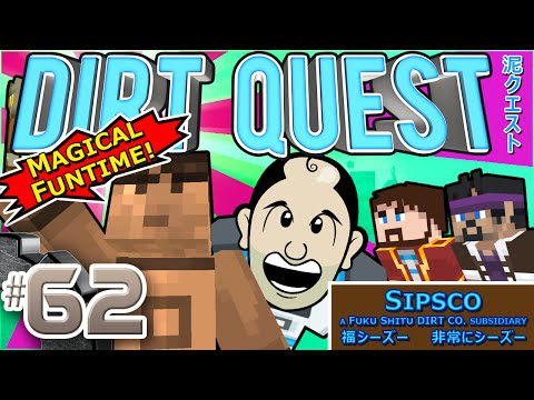 Minecraft - Dirtquest #62 - 16 Beds  (yogscast Complete Mod Pack) video
