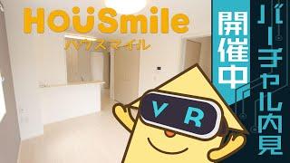 名東町 アパート 1LDKの動画説明