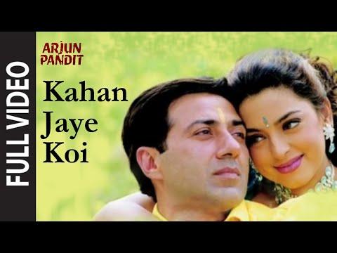 kahan Jaaye Koi  Arjun Pandit Ft. Sunny Derol, Juhi Chawla video