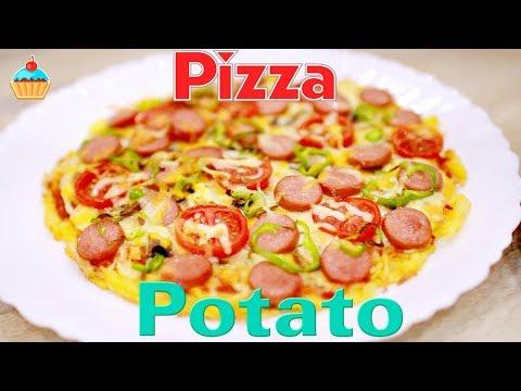 КАРТОФЕЛЬНАЯ ПИЦЦА В ДУХОВКЕ / Pizza Potato - ну, оОчень вкусно!