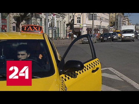 В России вступил в силу запрет водителям работать без российских прав