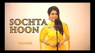 Sochta Hoon  Sonu Kakkar  A Tribute to NUSRAT FATE