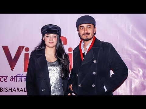 नायिकाकै सामुन्ने निर्माताले गरे भर्जिन तोड्ने कुरा - Marishka Pokhrel, Mr. Virgin Announcement