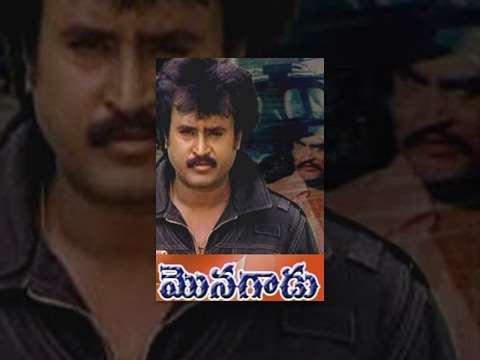 Monagadu - Telugu Full Movie - Rajinikanth video