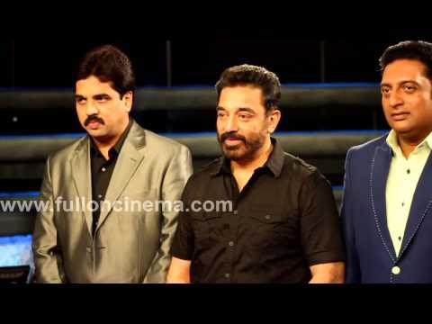 Kamal Haasan AND GOWTHAMI at Neengalum Vellalam Oru Kodi (NVOK)