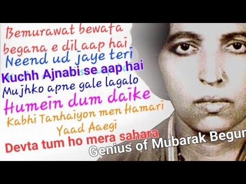 Bemuravat  Bewafa Begana-e-dil Aap Hai.. Mubarak Begum video