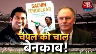 Sachin Tendulkar's revelations in autobiography shocks cricket world