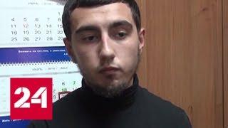 В Подмосковье обезврежена банда, похищавшая бизнесменов - Россия 24