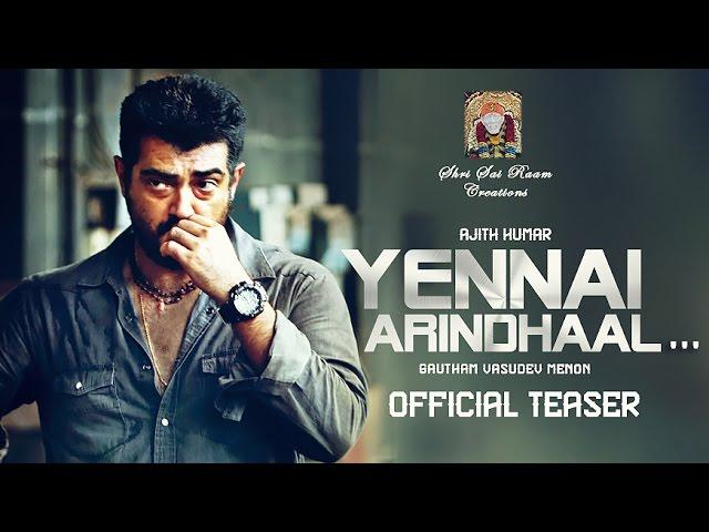 Yennai Arindhaal Official Teaser | Ajith, Gautham Menon, Harris Jayaraj, Trisha, Anushka