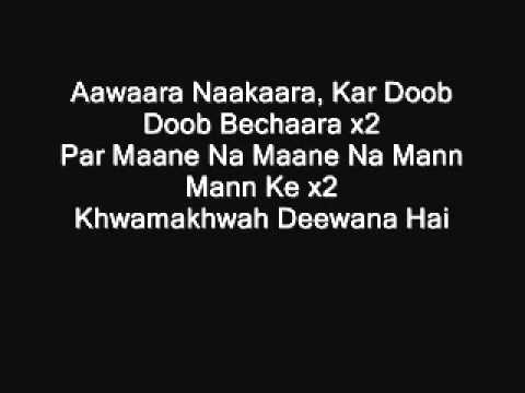 Dum Dum (Band Baaja Baaraat) with Lyrics