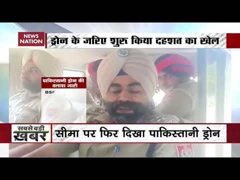 Pakistani Drone Enters Indian Border Near Firozpur In Punjab