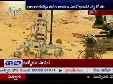 Mars Surface Recreated For Rover Mission
