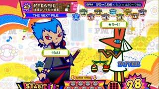 ピラミッド (EX47) / ポップンミュージック peace