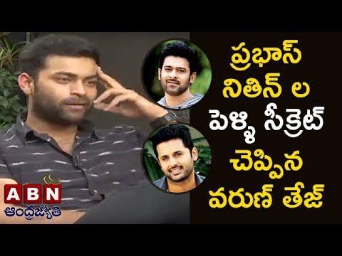 Varun Tej About Prabhas And Nithin Marriage   Tholi Prema Movie Team Interview   ABN
