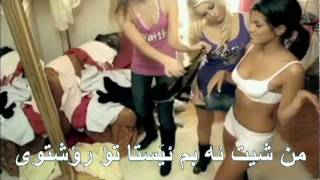 ❣ Basshunter ♥ Now You're gone ✿ kurdish subtitle ❣ ␚
