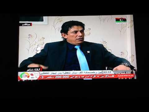 لقاء مدير عام الجمارك علي قناة الوطنية 1