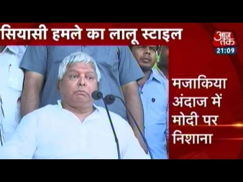 Khabardaar: Lalu Prasad Takes On BJP, RSS