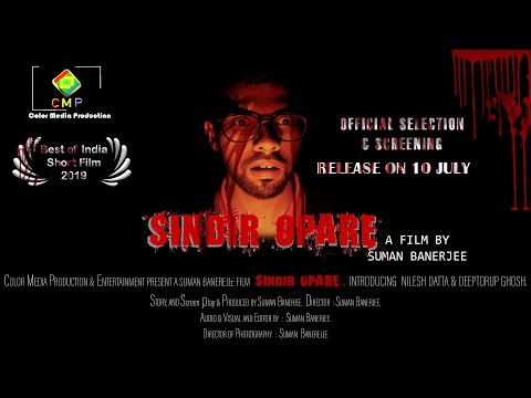 ''SINDIR OPARE'' II Bengali Horror Short Film 2019 II Directed by #SUMANBANERJEE