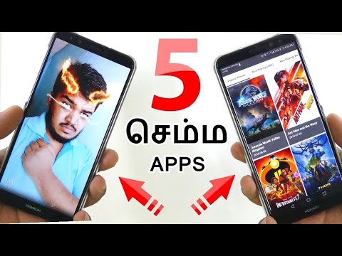 Best Top 5 Android Apps July 2018 in Tamil - Wisdom Technical