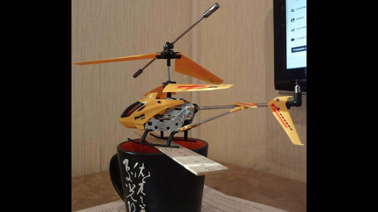 Вертолет на пульте управления - как сделать правильный 76