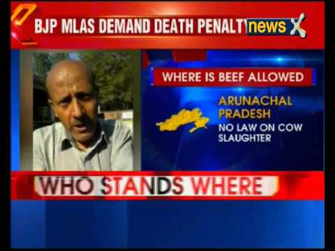 Speaker likely to disallow beef ban bills in Jammu and Kashmir
