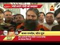 PNB Scam: Yoga guru Baba Ramdev says PM Narendra Modi will bring back Nirav Modi to India MP3