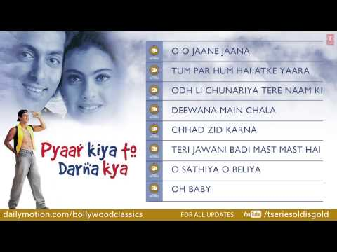 Pyaar Kiya To Darna Kya Full Songs | Salman Khan Kajol | Jukebox...