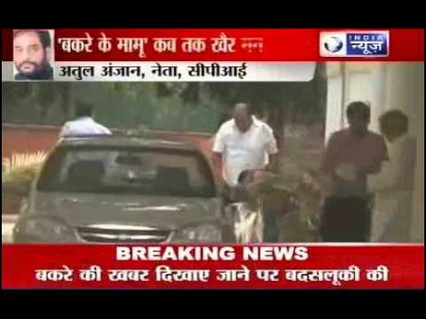 Railway Minister Pawan Kumar Bansal's good luck goat