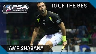 Squash: Amr Shabana - 10 Of The Best