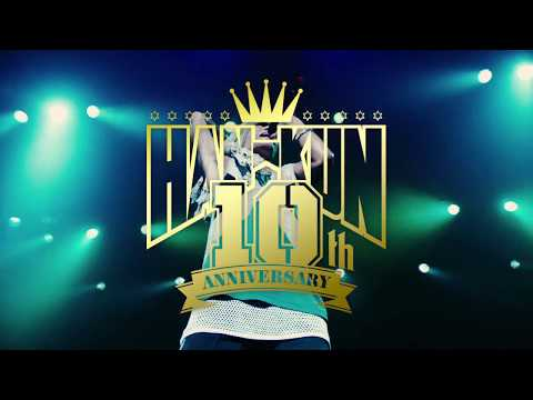 FEB.23 2018 | HAN-KUN TOUR 2017 LEGEND ~DEEP IMPACT~ DVD Official Trailer