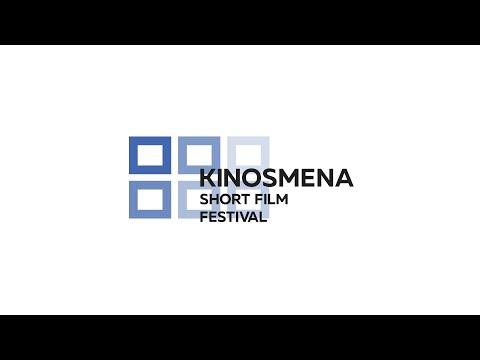 Трейлер Kinosmena 2016 (ver 2.0)
