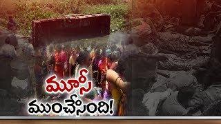 ఒక్కొక్కటిగా వెలుగు చూస్తున్న విషాద గాధలు | Yadadri Bhuvanagiri | Nalgonda | hmtv