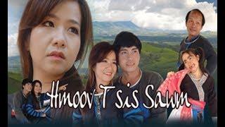 New Movie ( Hmoov Tsis Sawm Trailer )