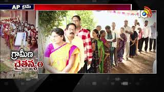 Polling Percentage in Villages More Than Cities | Elections 2019  News