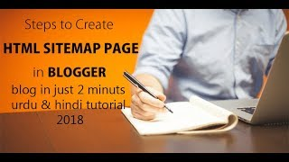 How to Create HTML Sitemap Page For Blogger Blog | sitemap page | blogger sitemap