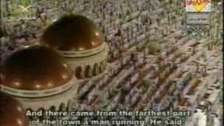 Surah Yasin w/English Trans (Sudais Shuraim) PART ONE